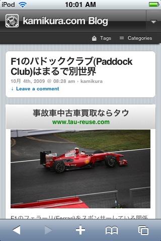 iPhone 広告