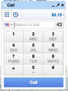 Google電話のダイヤルパッド