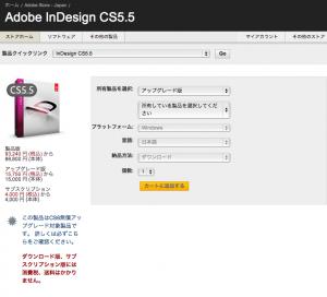 Adobe InDesign CS 5.5