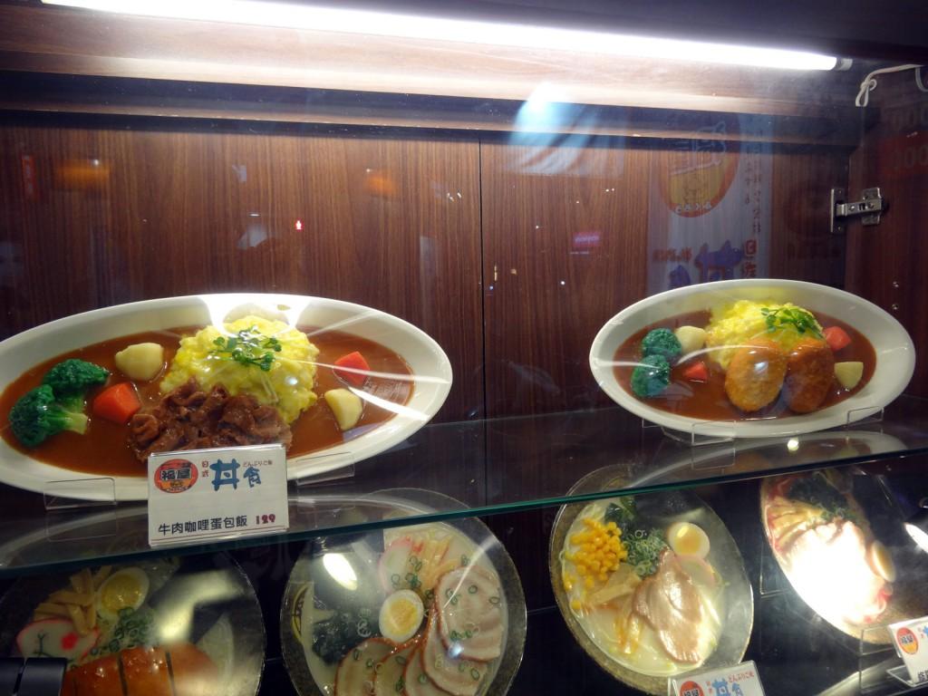 taiwan-curry-1