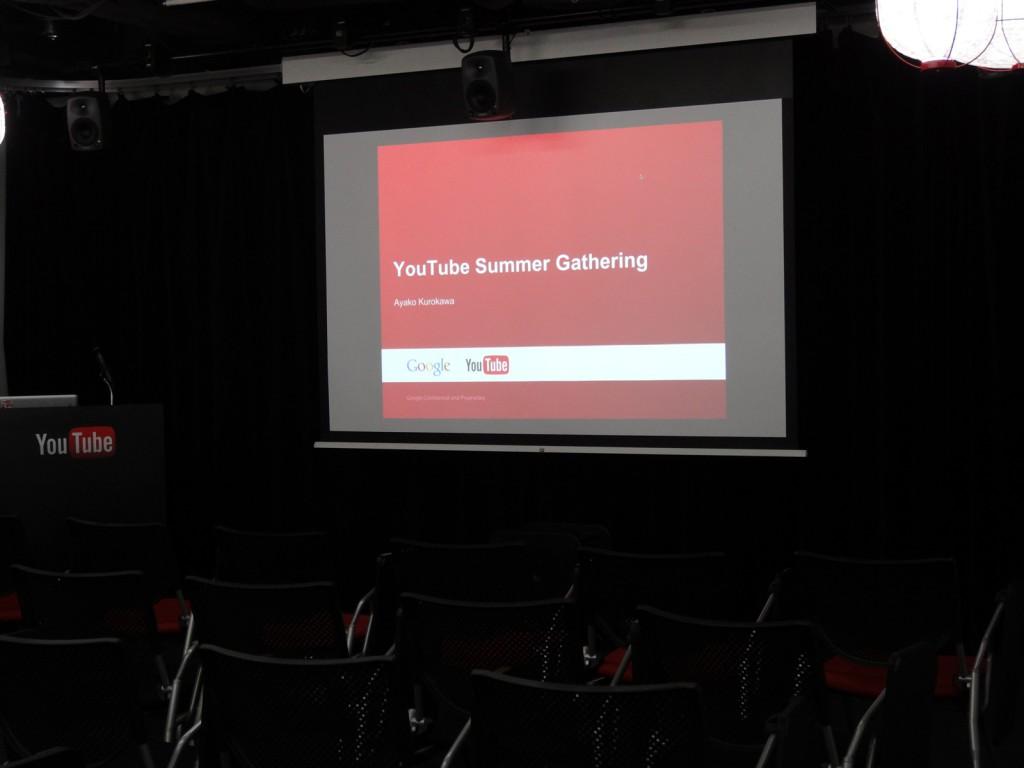 YouTube-Summer-Gathering