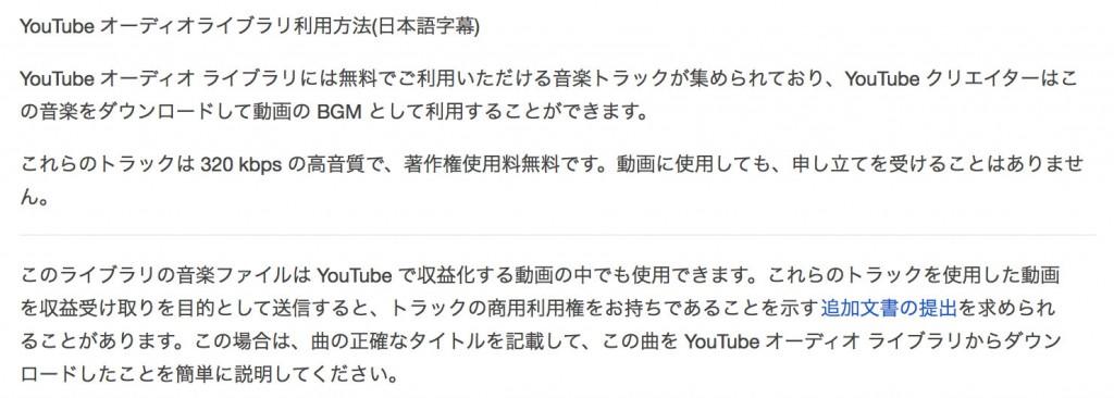 youtube0805b