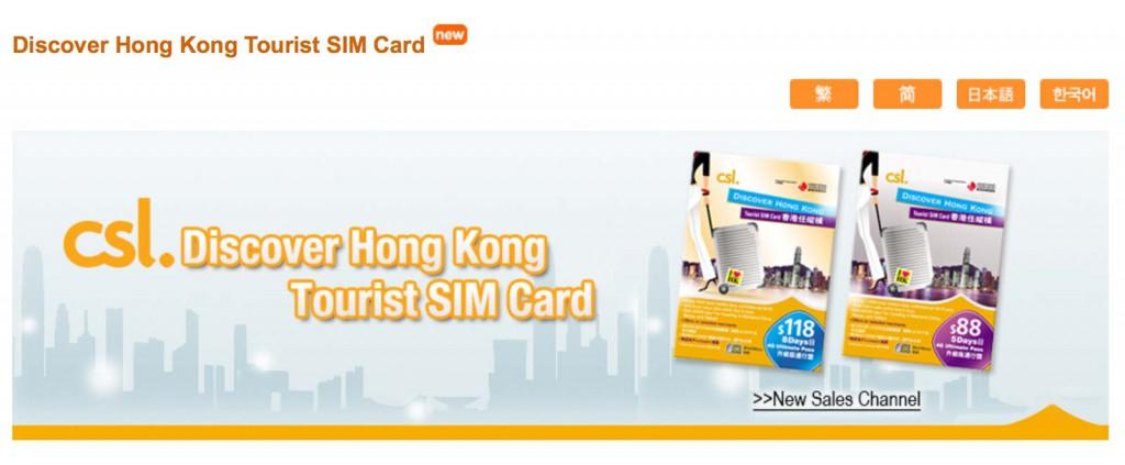 hong kong csl prepaid